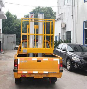 车载式铝合金高空作业平台