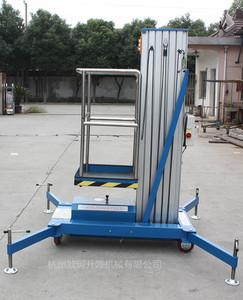 单桅式铝合金高空作业平台
